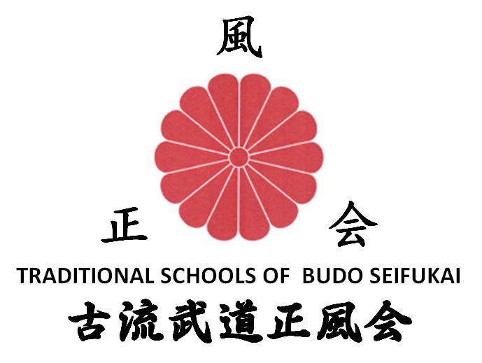 Logo-KBSK-
