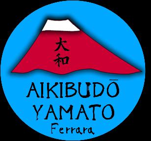 aikibudo2